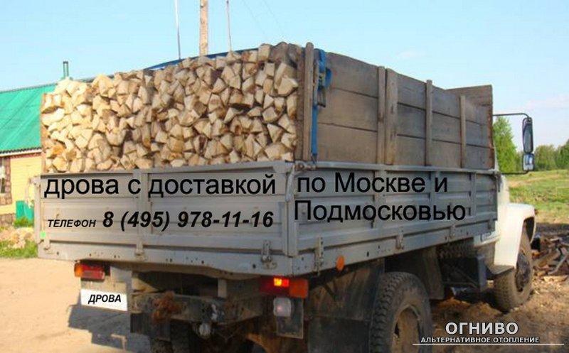 Сколько стоит расколоть куб дров 2018 105